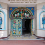 Kenya, Mombasa, Entrée du Temple Swaminarayan