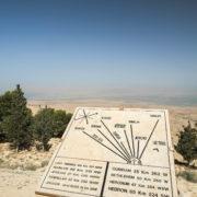Panorama depuis le mont Nébo