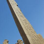 Karnac - Cour des Obelisques