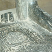 Karnac - le temple de Ramses III
