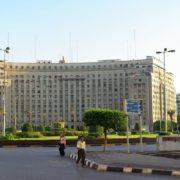 Mogamma immeuble ou travaillennt 20000 fonctionnaires