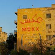 Place El-Tahrir
