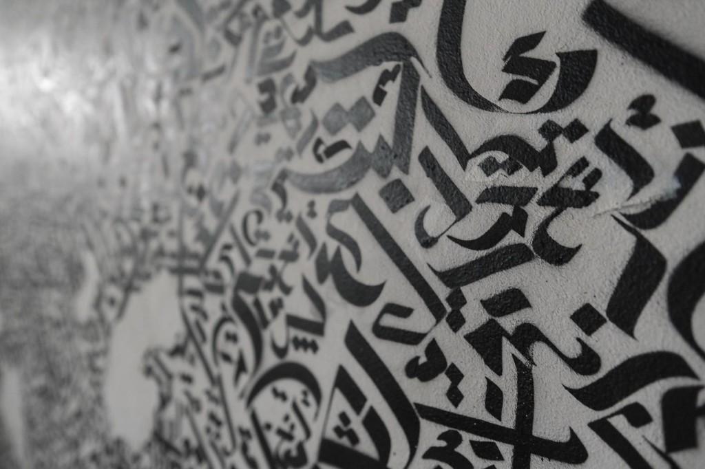 A1one (iran)